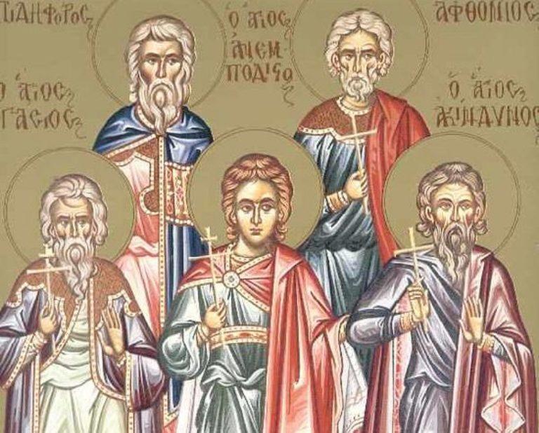Святые мученики Персидские