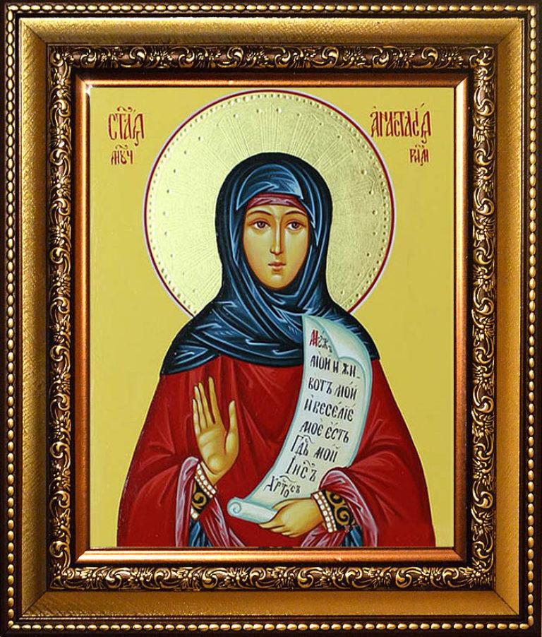 Богослужение в день памяти преподобномученицы Анастасии Римляныни