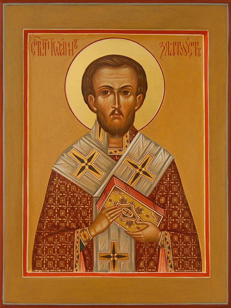 Святитель Иоанн Златоуст