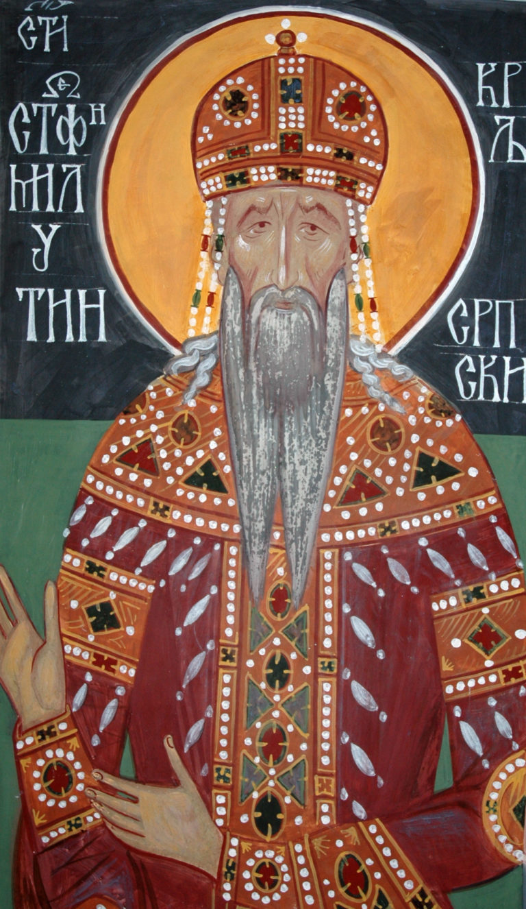 Святой Стефан Милютин, король Сербский