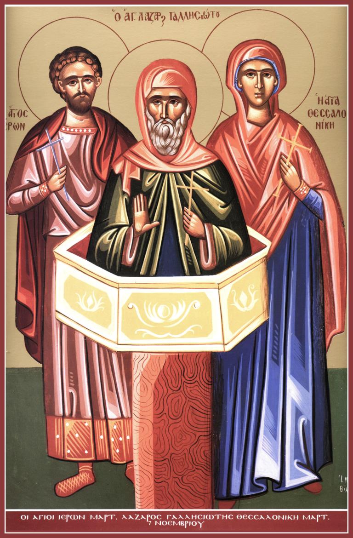 Преподобный Лазарь Галисийский