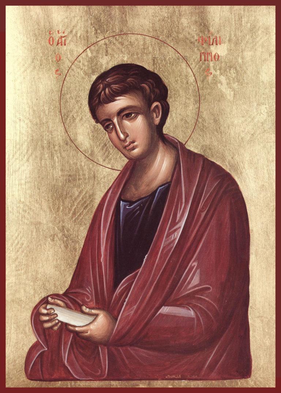 Память святого апостола Филиппа