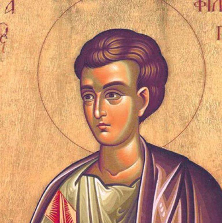Слово сщмч. Фаддея (Успенского) в день святого апостола Филиппа