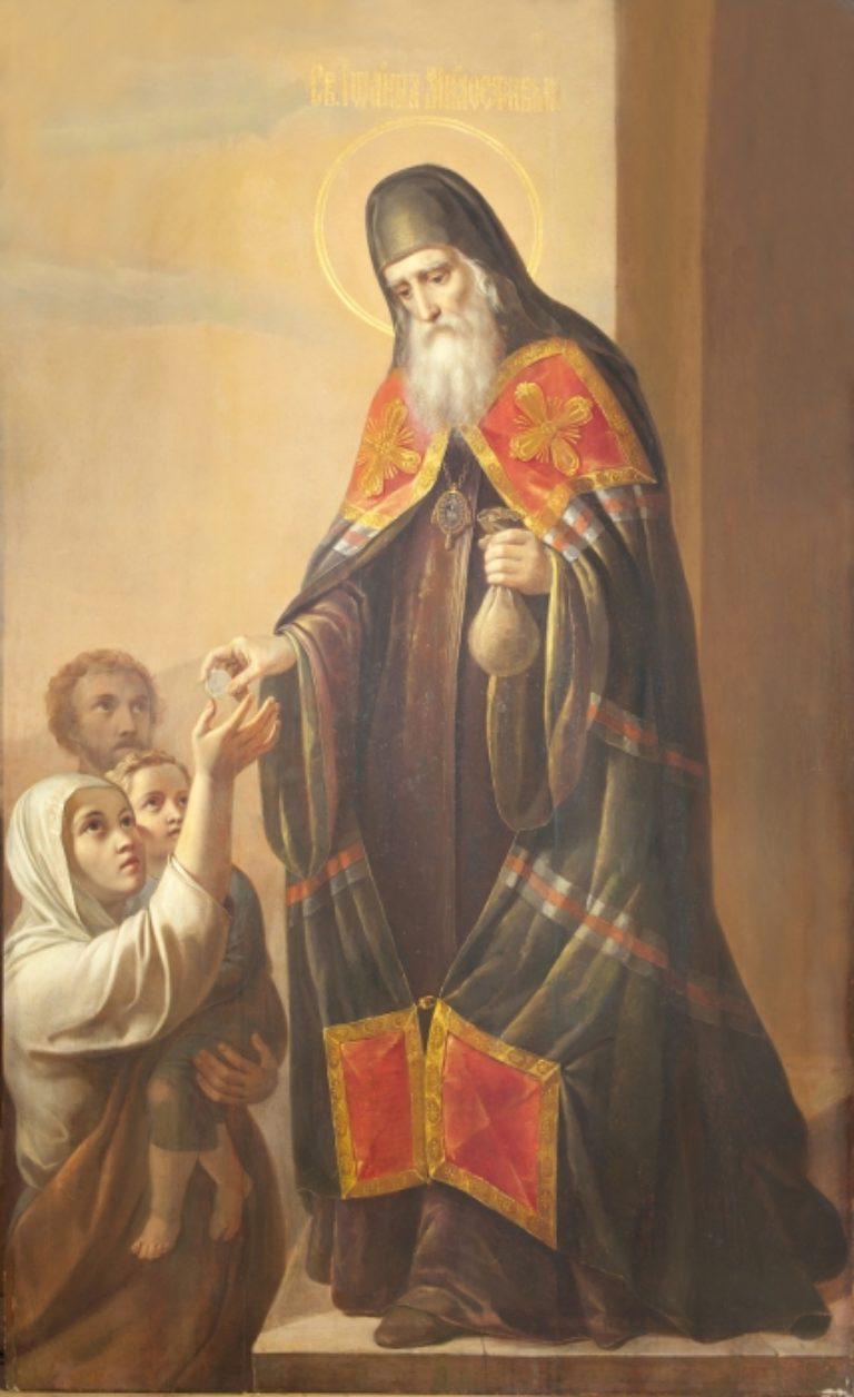 Святитель Иоанн Милостивый, Патриарх Александрийский