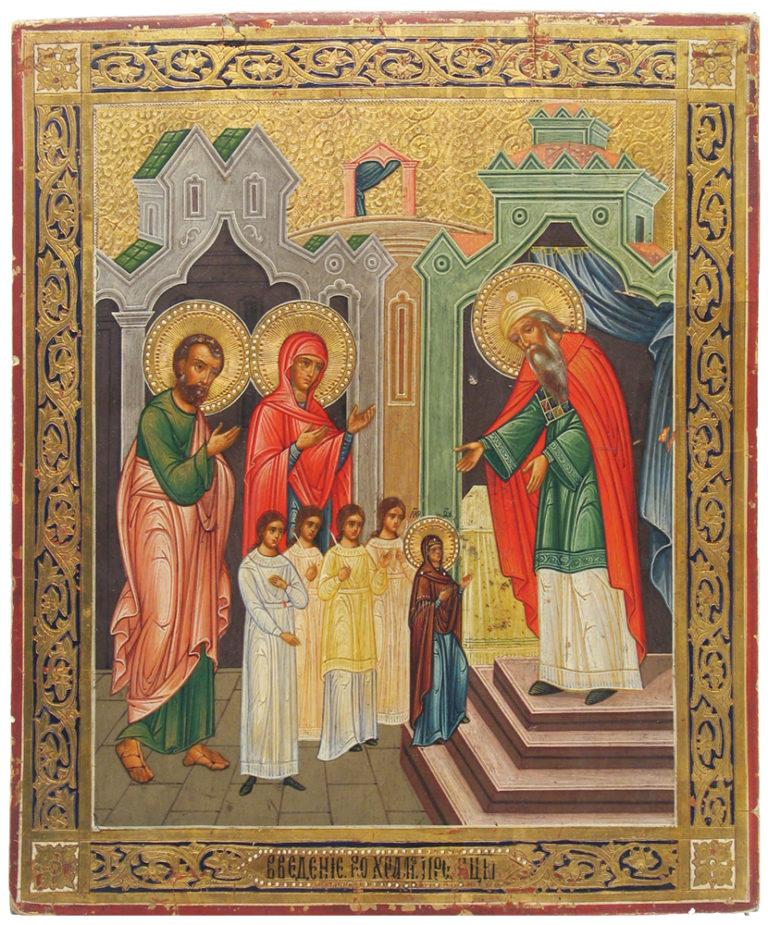Слово архимандрита Иоанна (Крестьянкина) на праздник Введения во храм Пресвятой Богородицы