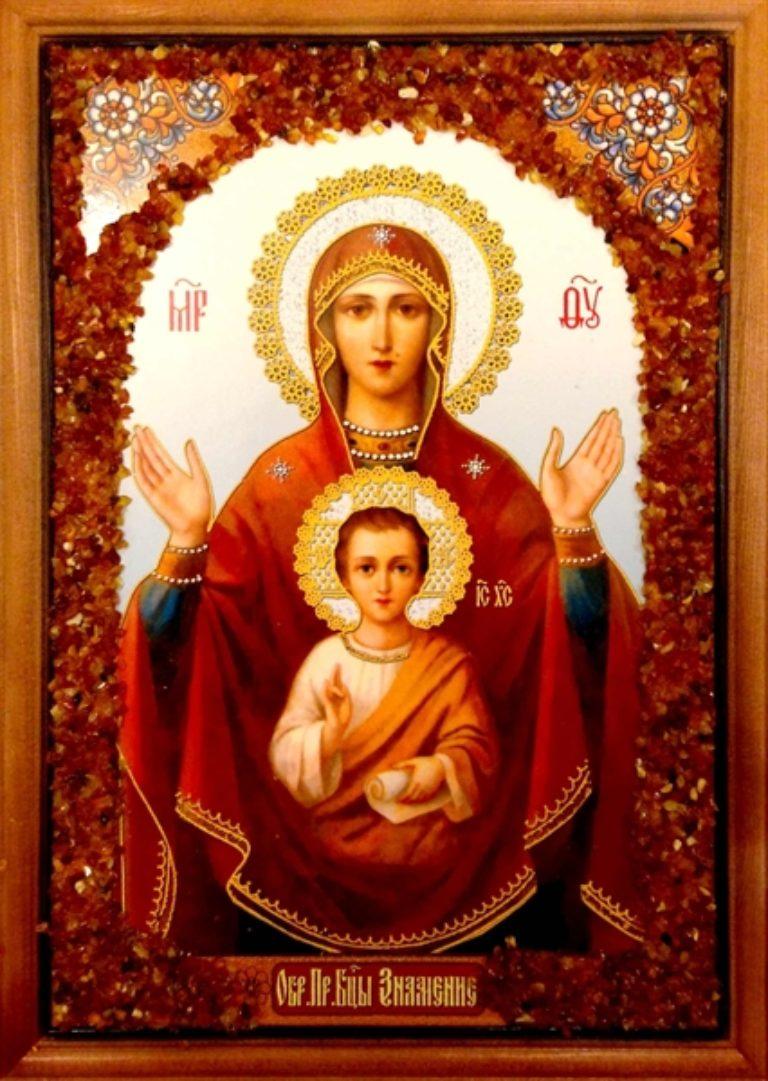 Символический и богословский смысл иконографии образа «Знамение»