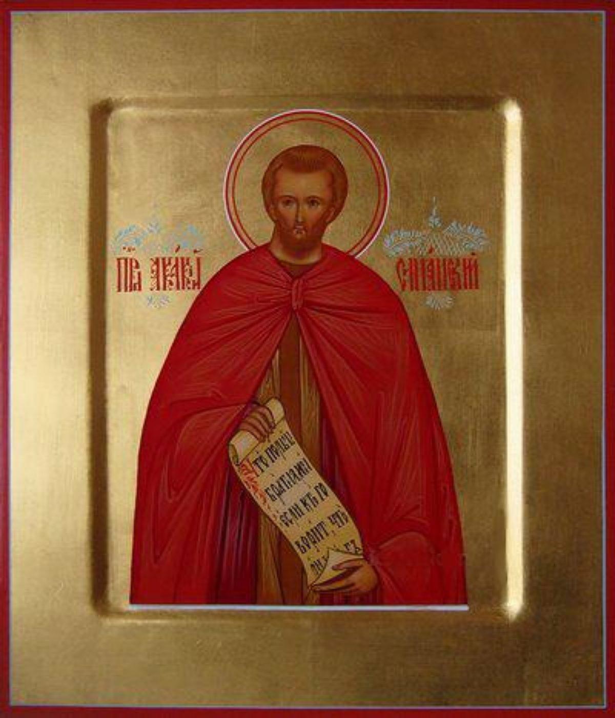 Преподобный Акакий Синайский