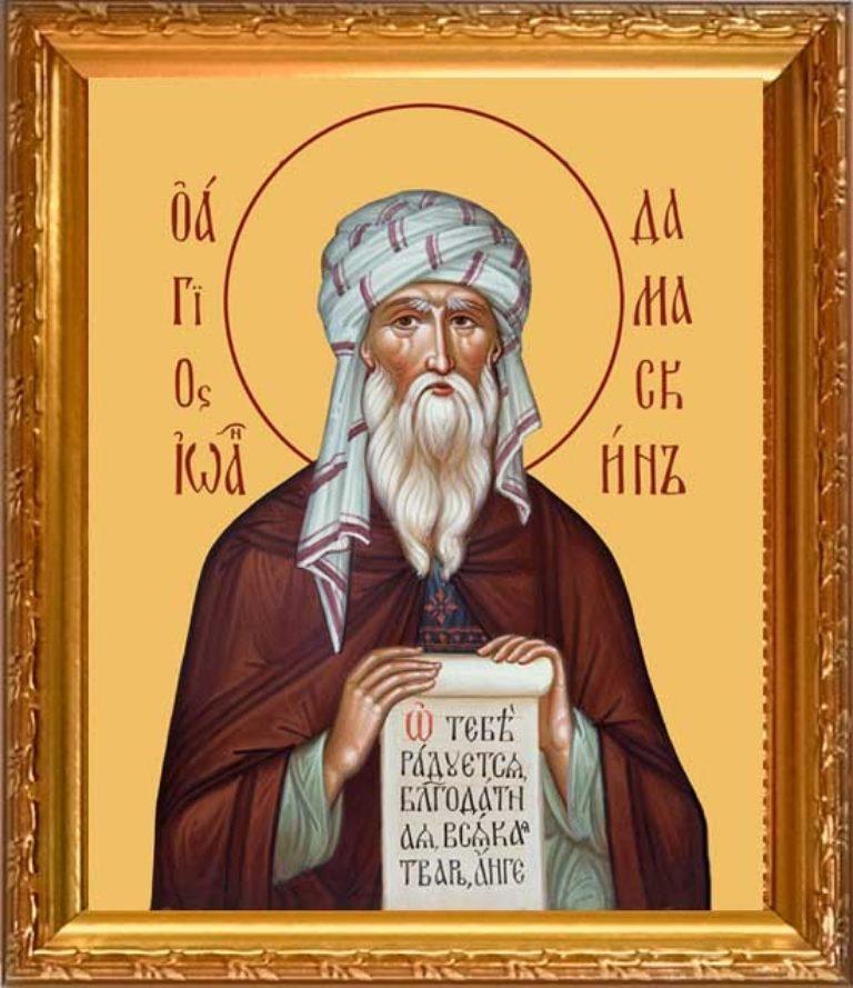 Память преподобного Иоанна Дамаскина