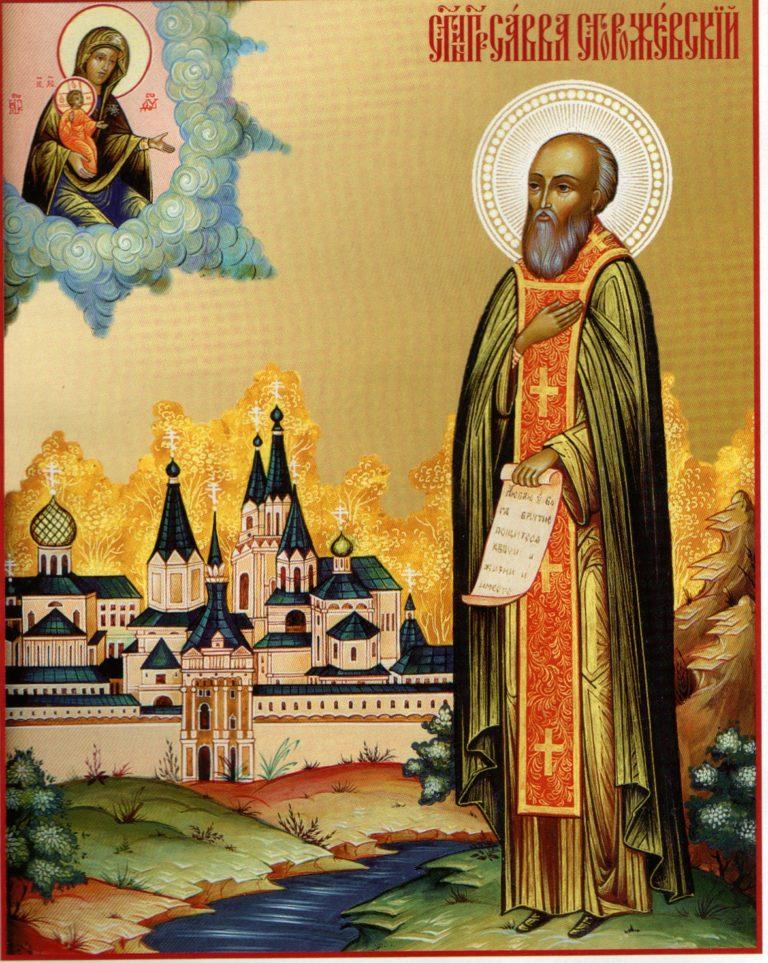 Богослужение в день памяти прп. Саввы Сторожевского