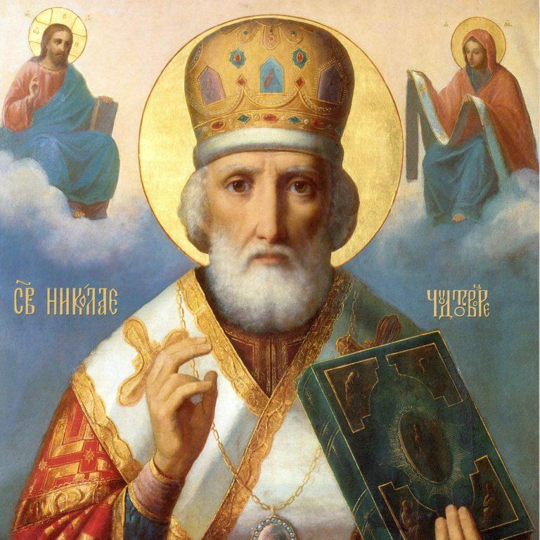 Древнеанглийское житие святителя Николая