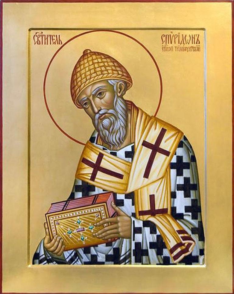 Память святителя Спиридона Тримифунтского