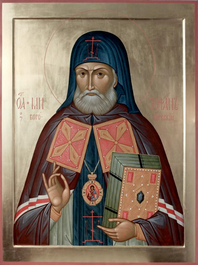 Память святителя Митрофана Воронежского