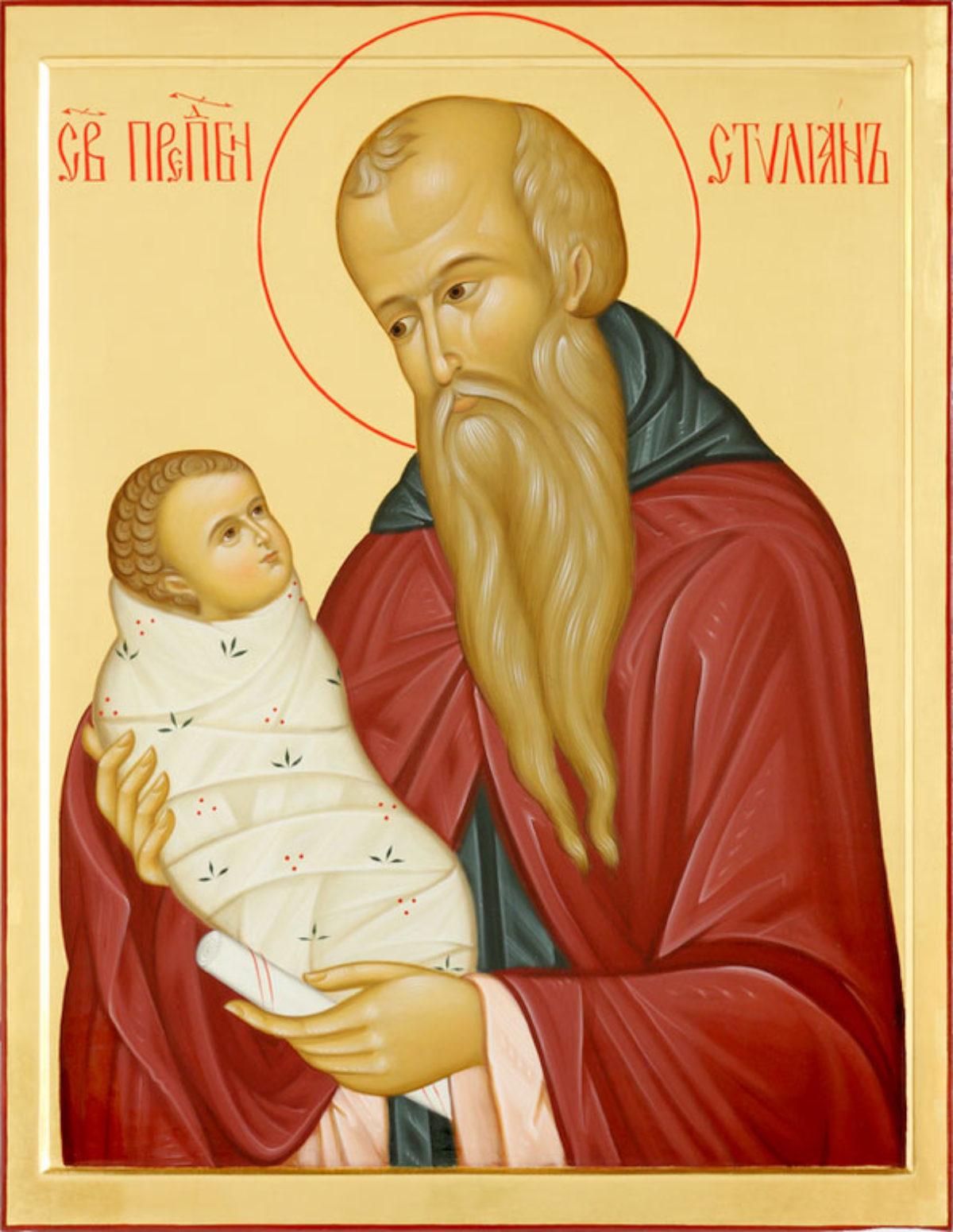 Святой Стилиан Пафлагонский