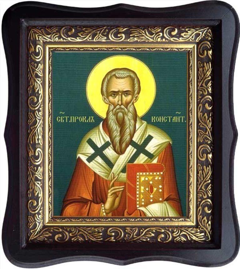 Память святителя Прокла, архиепископа Константинопольского