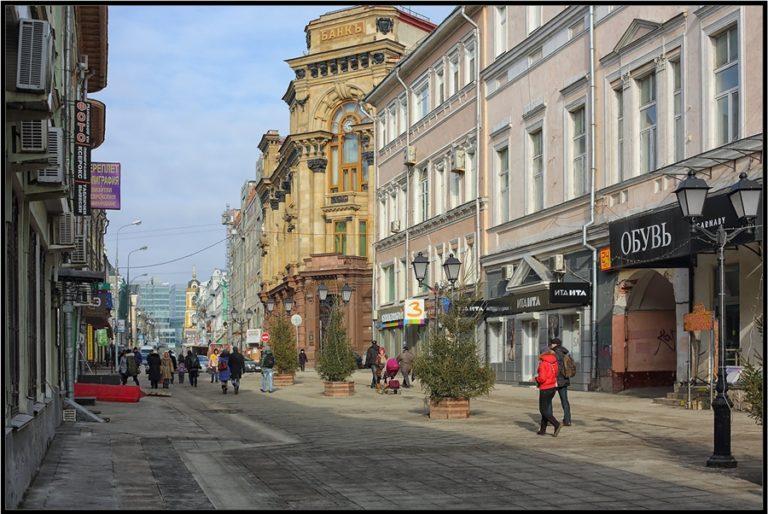 Улица Рождественка
