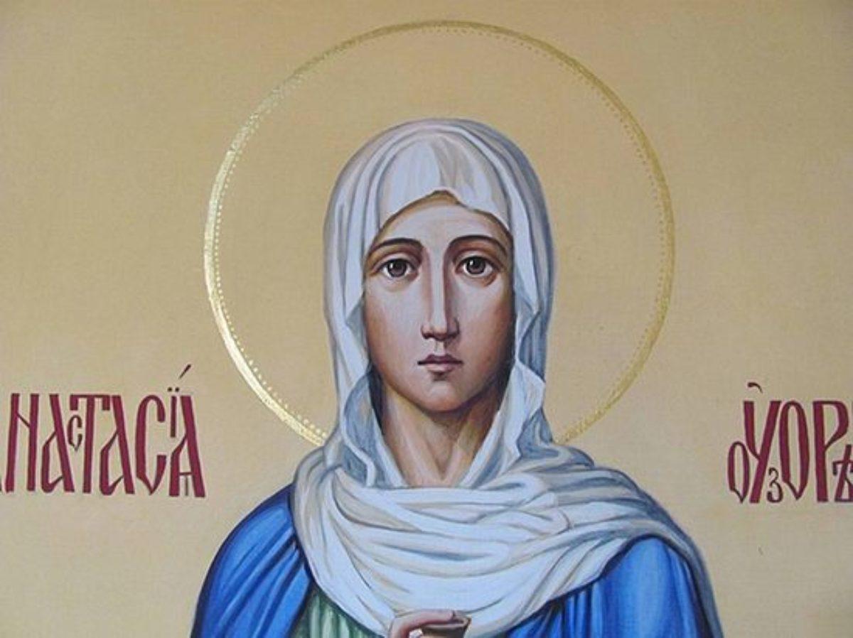 Святая великомученица Анастасия Узорешительница: тихая, благородная, верная