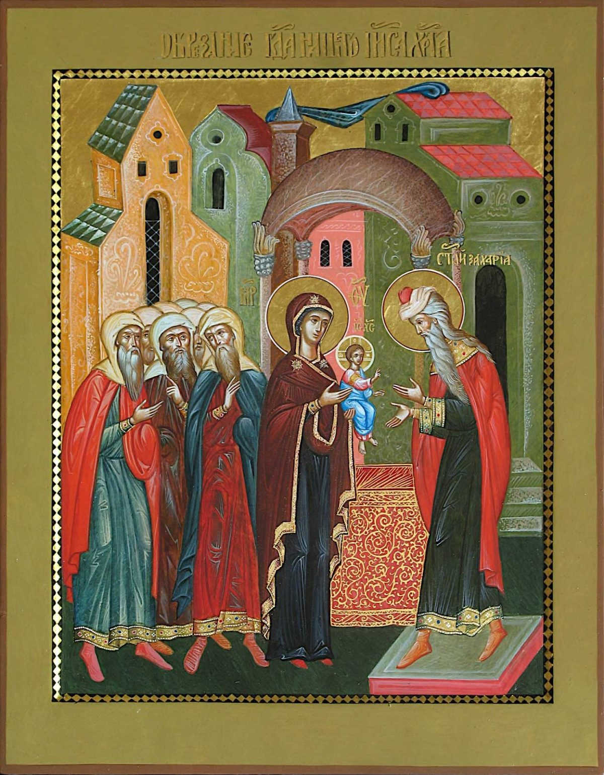 Праздник Обрезания Господня