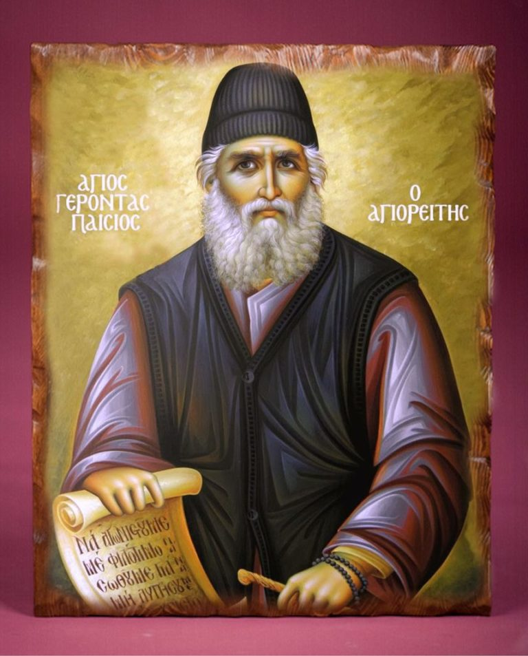 Врачевание ― последний этап в заботе о душе по прп. Паисию Святогорцу