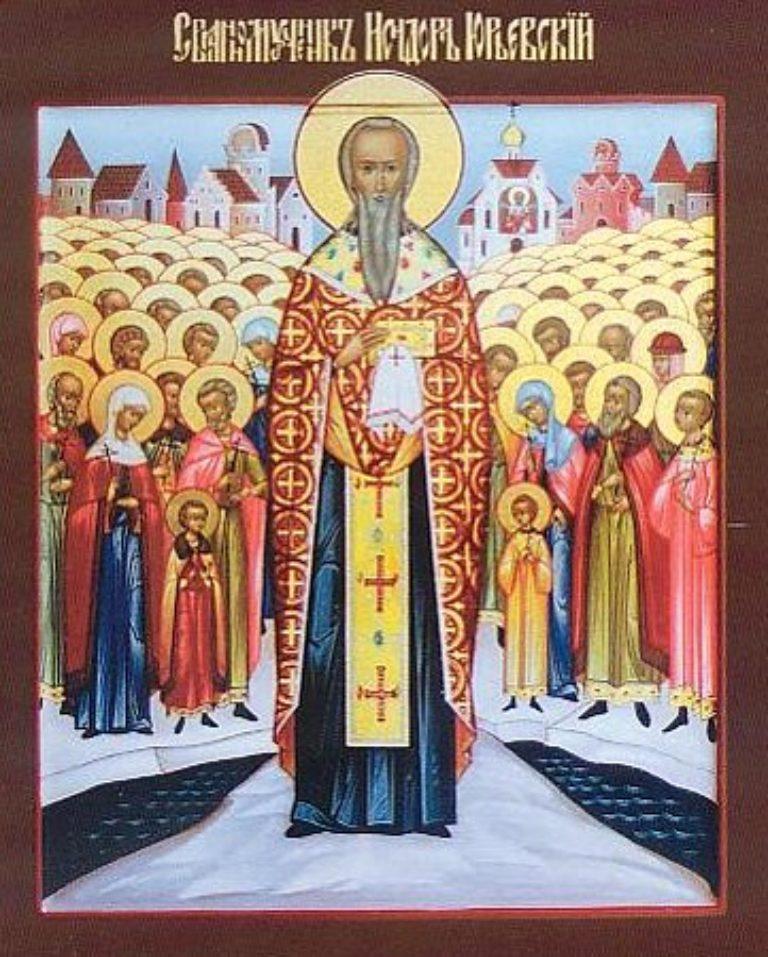 Подвиг священномученика Исидора Дерптского