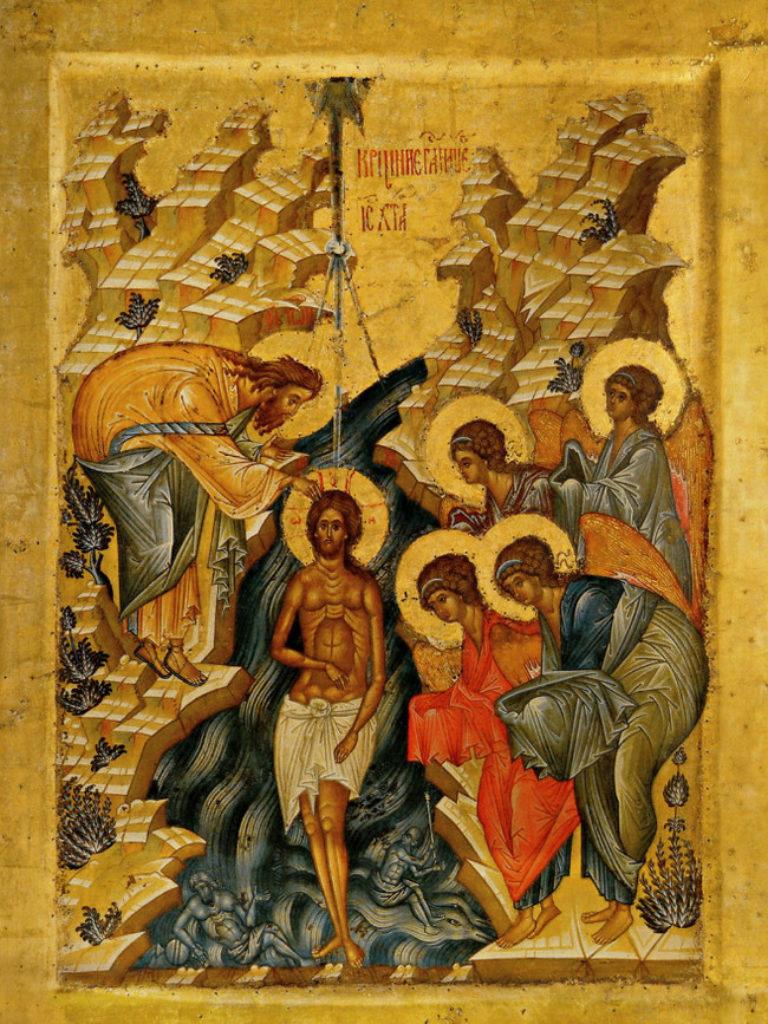 Слово свт. Луки Крымского в неделю по Богоявлении