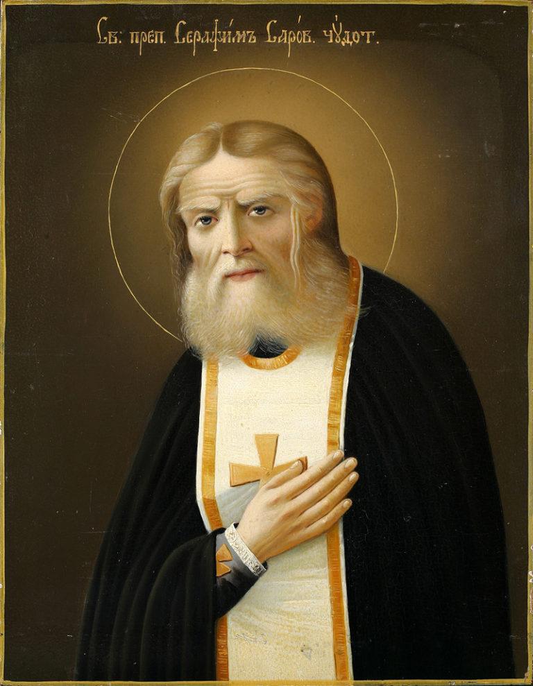 Преподобный Серафим Саровский. Проповедь свт. Иоанна (Максимовича)