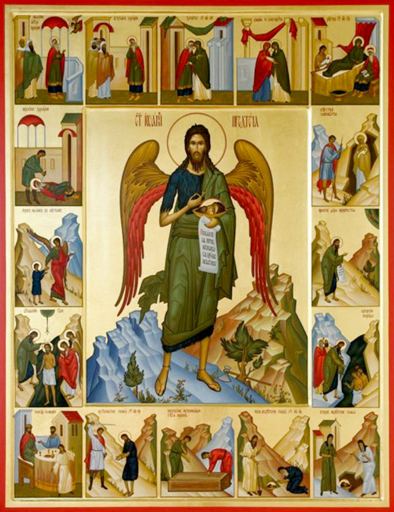 Собор Пророка, Предтечи и Крестителя Господня Иоанна