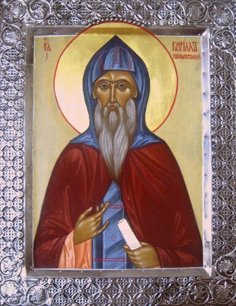 Святой Кирилл, учитель Словенский