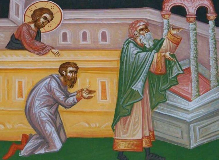 О Неделе о мытаре и фарисее
