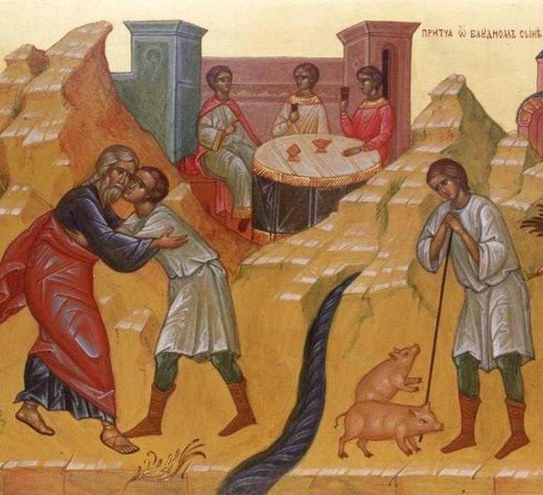 Евангелие о блудном сыне. Святитель Николай (Велимирович)