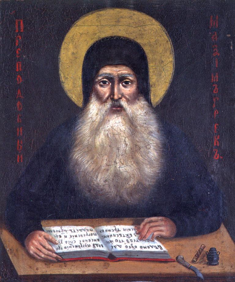 Богослужение в день памяти святого Максима Грека