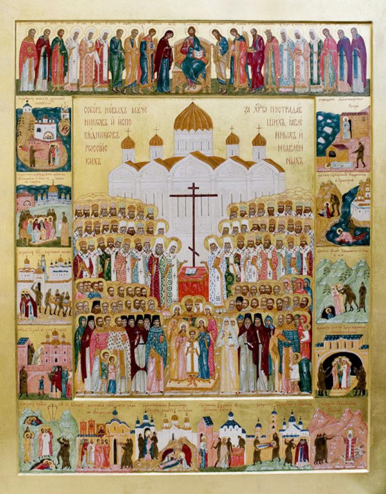Богослужение в день памяти Новомучеников и Исповедников Российских