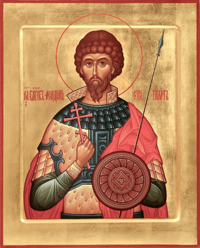 Память святого великомученика Феодора Стратилата