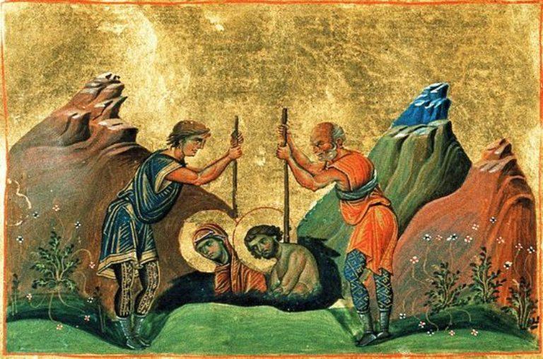 Святые мученики Хрисанф, Дария и иже с ними