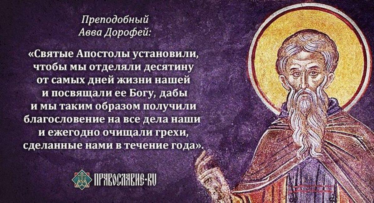 Святые отцы о Великом посте. Часть 1