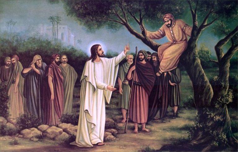 Заповедь для Закхея