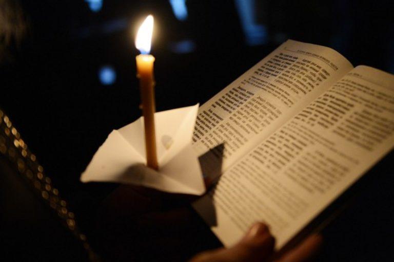 Толкование канона св. Андрея Критского на четверг. Часть 1