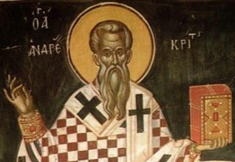 О Великом каноне св. Андрея Критского