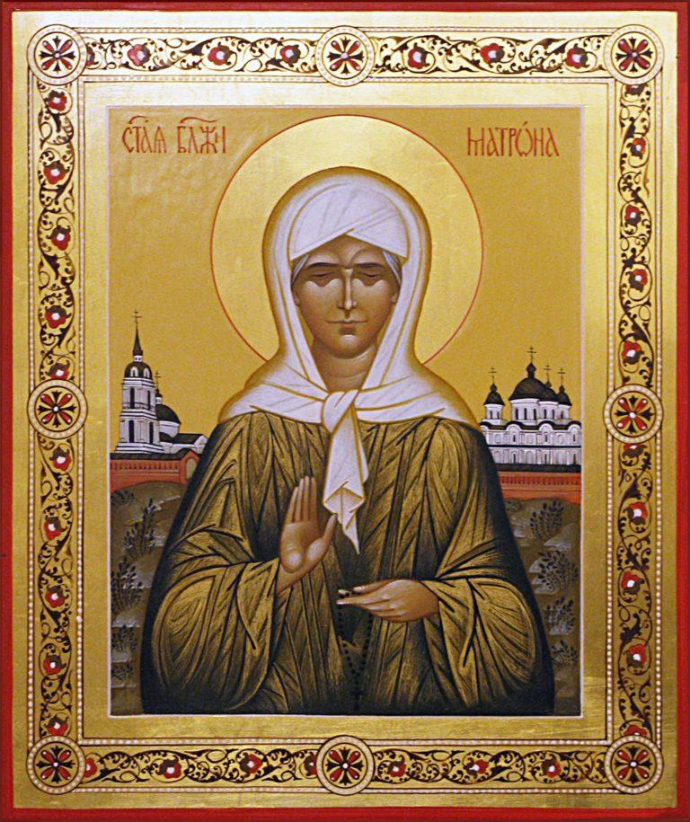 Обретение мощей святой Матроны Московской