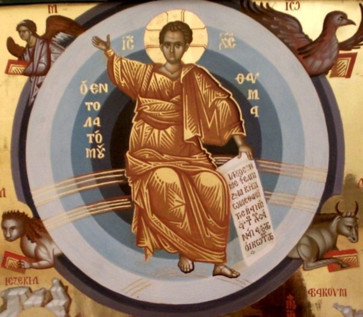 Толкование канона св. Андрея Критского на четверг. Часть 2