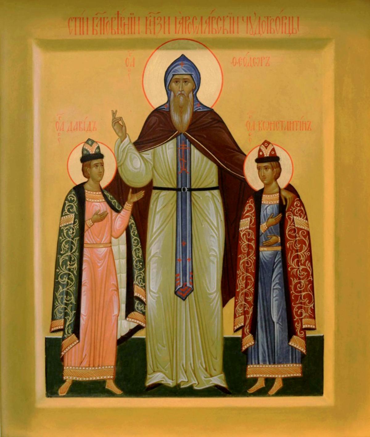 Благоверный князь Феодор Смоленский и чада его Давид и Константин