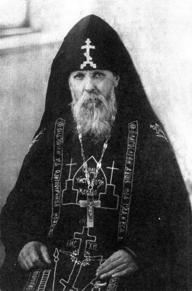 Память преподобного Серафима Вырицкого