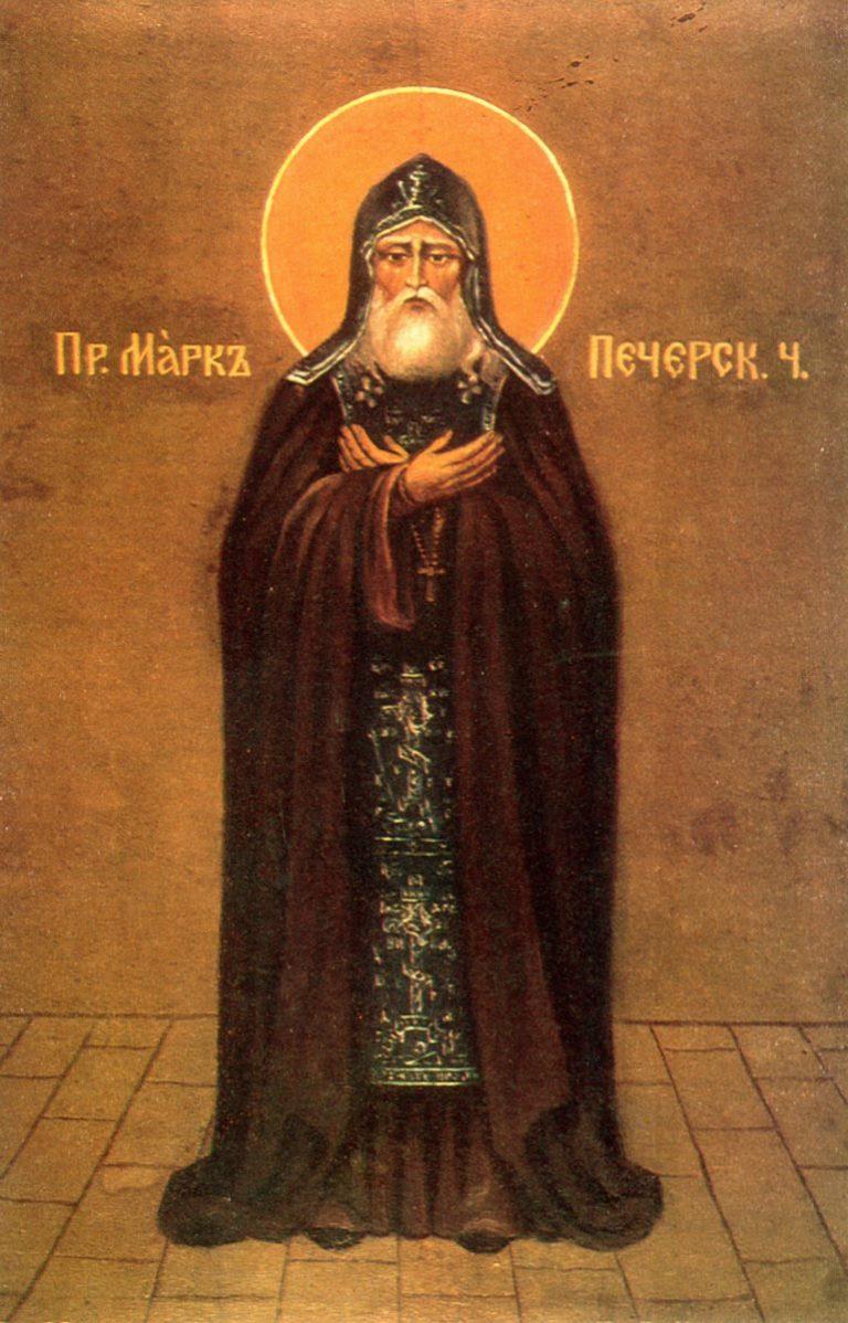 Основатели Псково-Печерского монастыря
