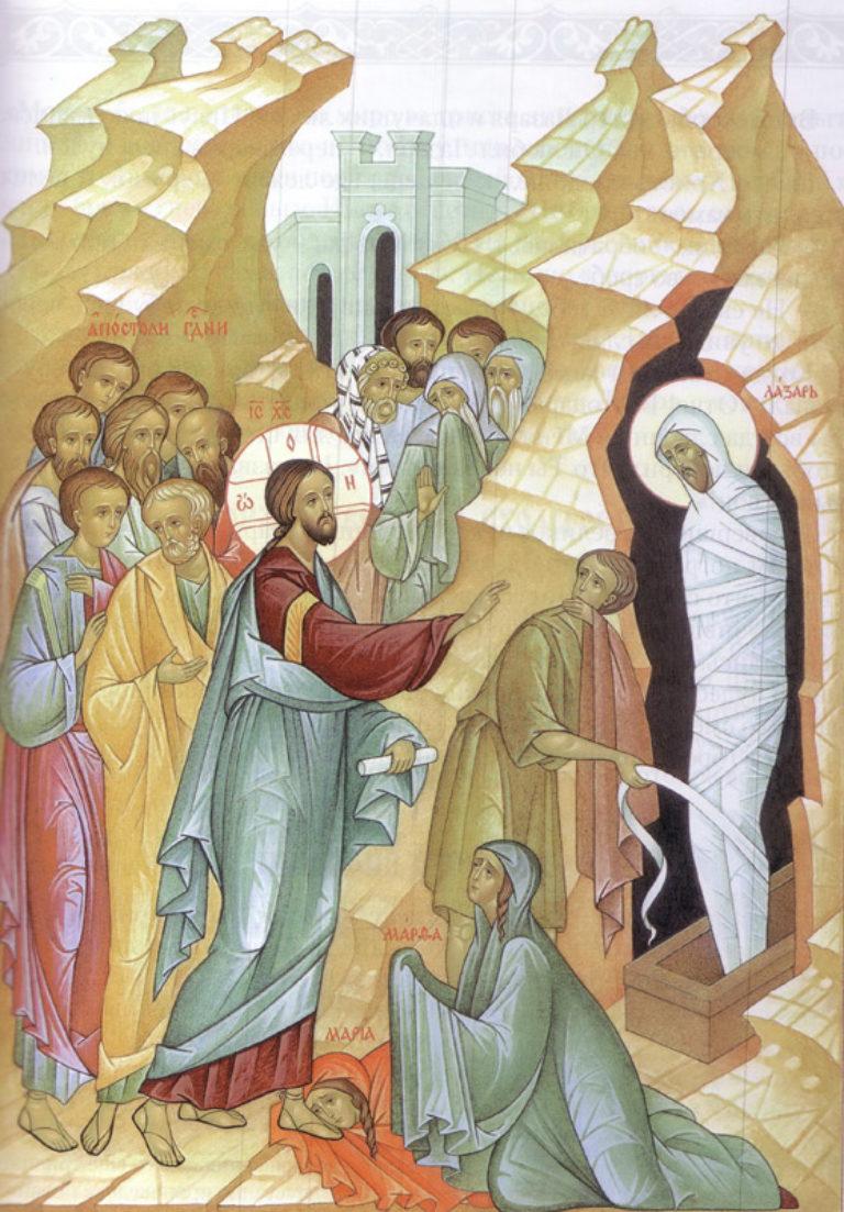 Воскрешение праведного Лазаря. Святоотеческие толкования