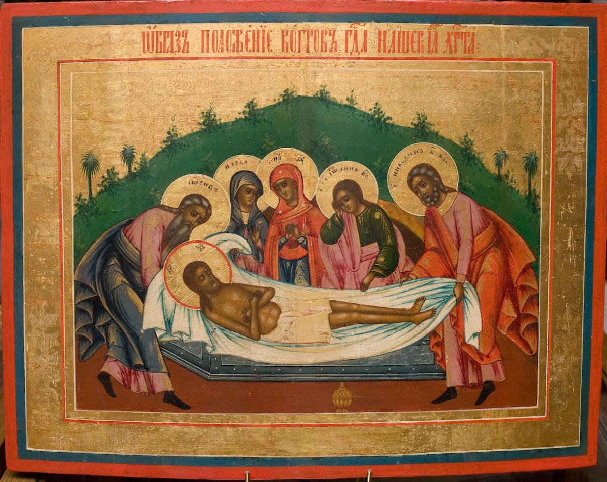 Чин погребения Спасителя