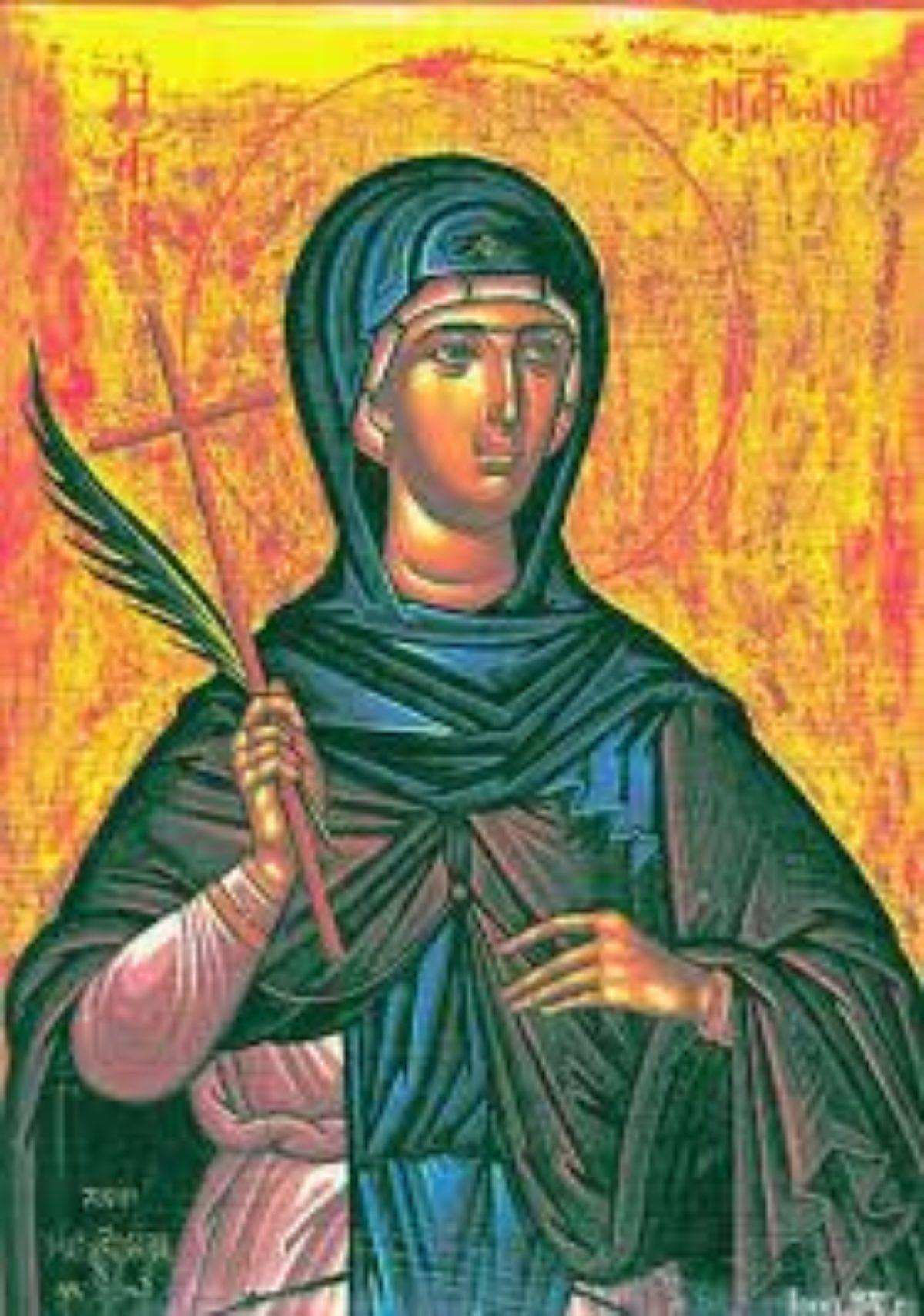 Память святой Матроны Солунской