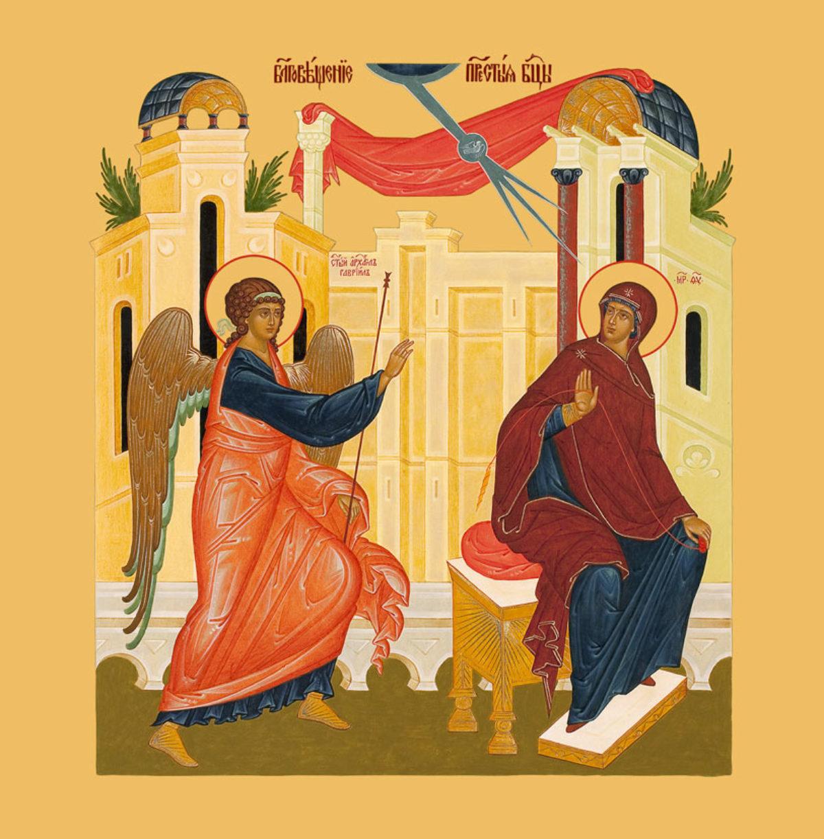Богослужение в день Благовещения Пресвятой Богородицы