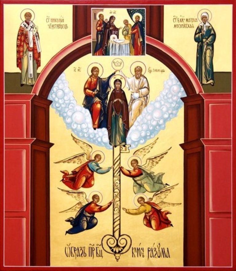 Икона Богородицы «Ключ разумения»