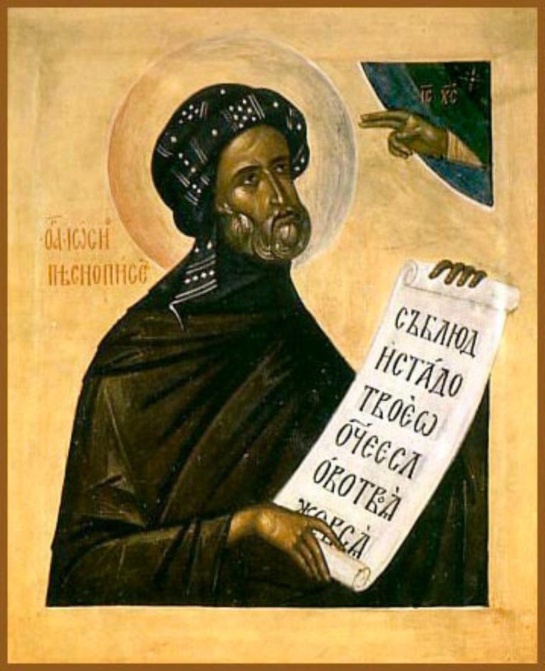 Жизненный путь преподобного Иосифа Песнописца