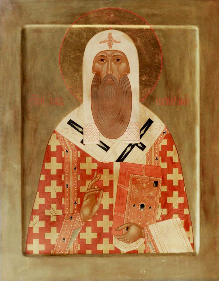 Святитель Иов, первый Патриарх Московский и всея Руси