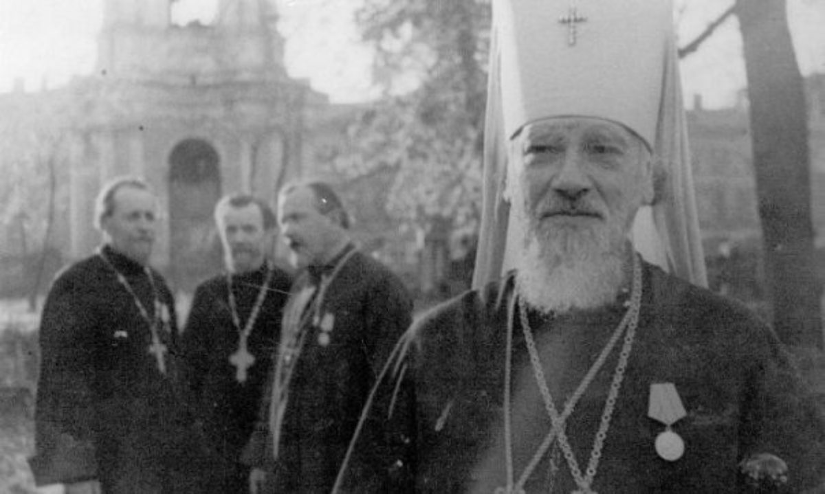 Боевая награда патриарха Алексия I